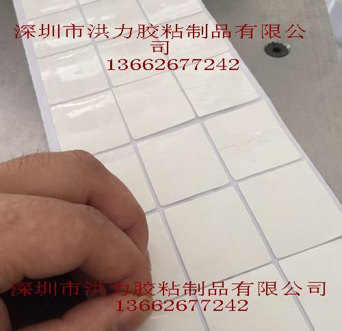 高粘手机指环扣可移胶